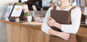 失業保険はアルバイトでももらえる?条件や手続きについて解説